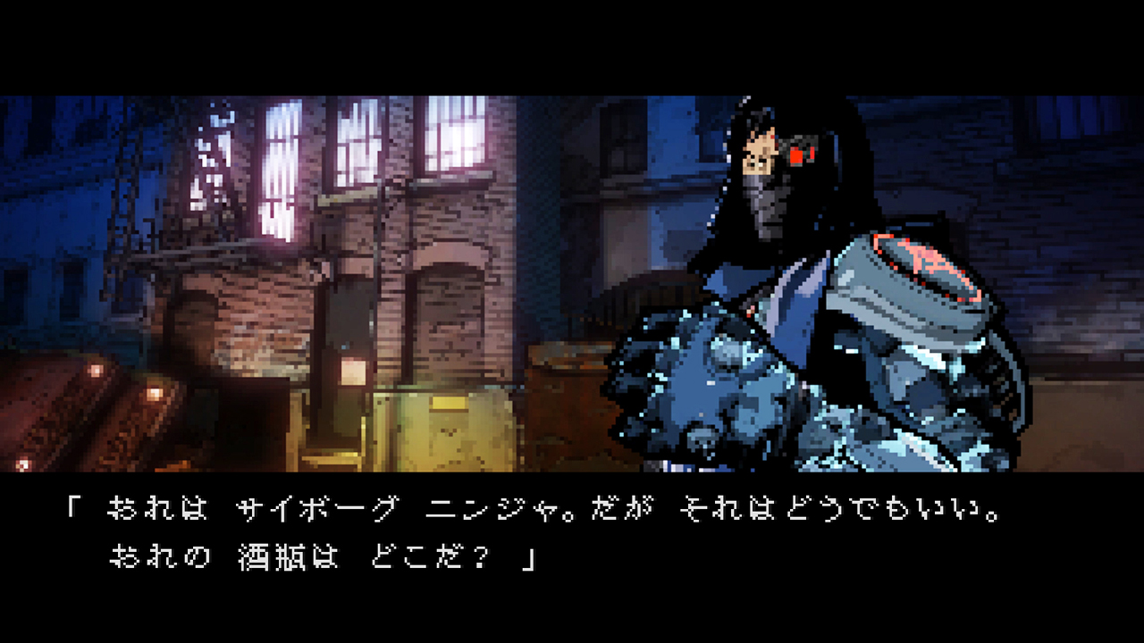 yaiba ninja gaiden 121213retro