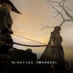 Dark Souls II-emerald-herald a