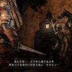 Dark Souls II-merchant-hag-melentia a