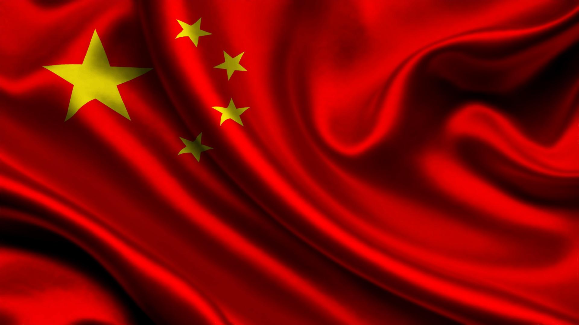 bandiera cinese b