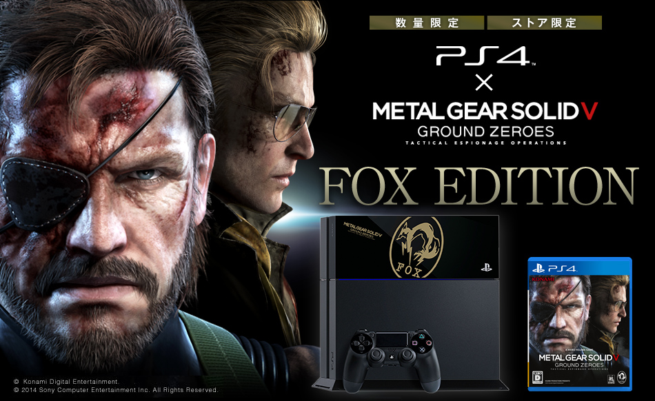 ps4-x-metal-gear-solid-v-ground-zeroes-fox-edition