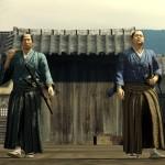 yakuza ishin ps4 2002 3
