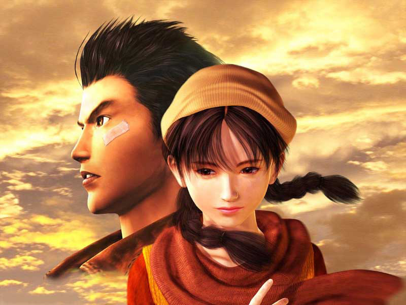 shenmue 1304