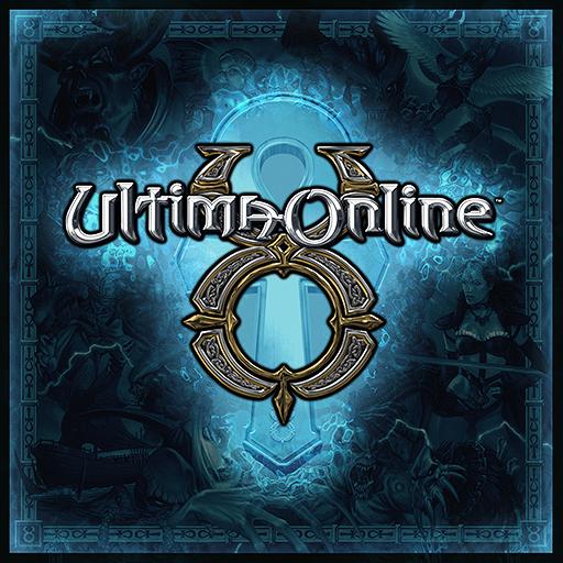 ultima online logo
