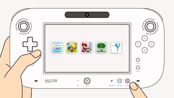 Wii-U-Update-5-0-0-U-Now
