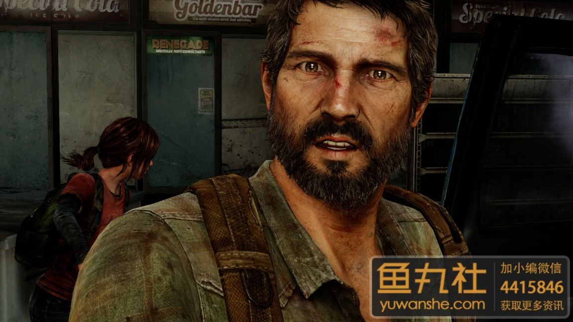 The Last of Us PS4 0807 6