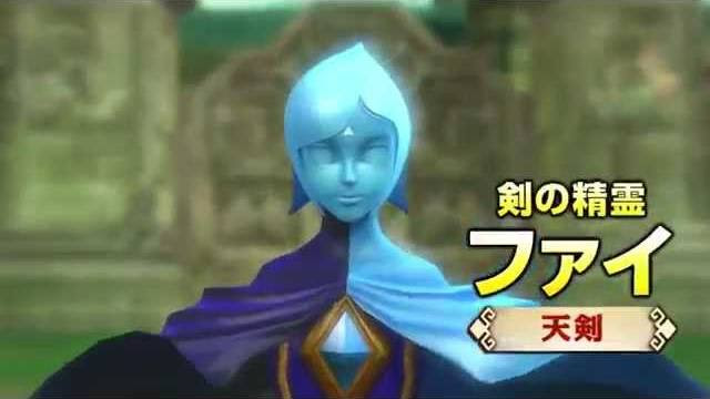 hyrule warriors fi trailer