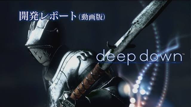 Deep Down 2908