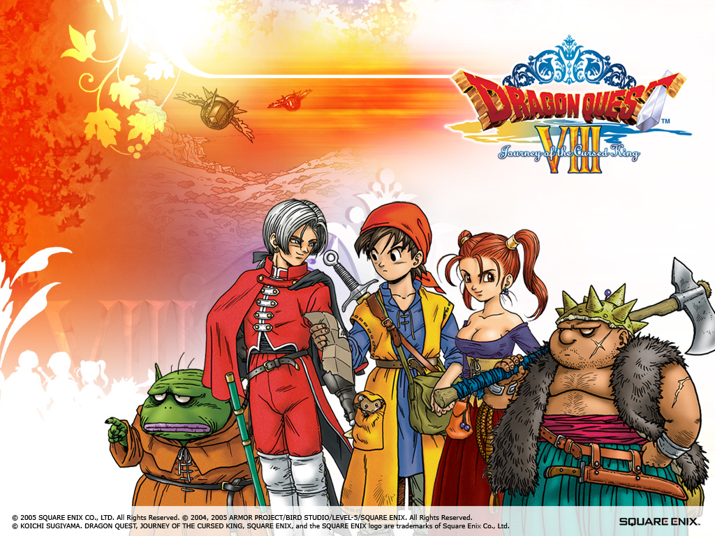 DragonQuest8Banner