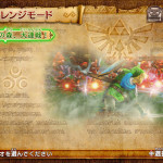 Hyrule Warriors 2808 6