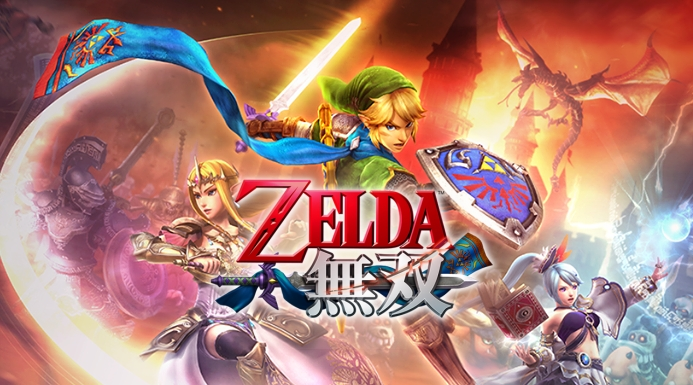 Hyrule Warriors 1209