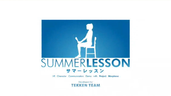 summer lesson logo