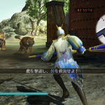 Dynasty-Warriors-8-Empires 3010 11