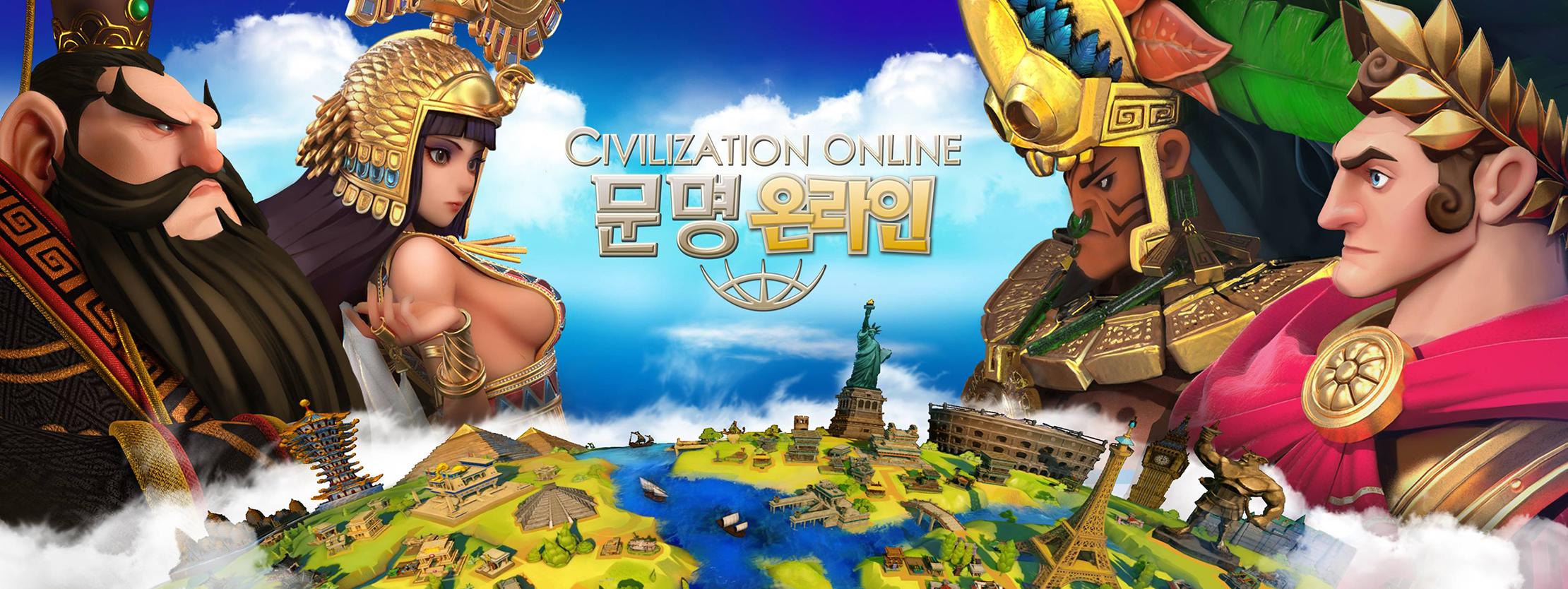 civilization-online header