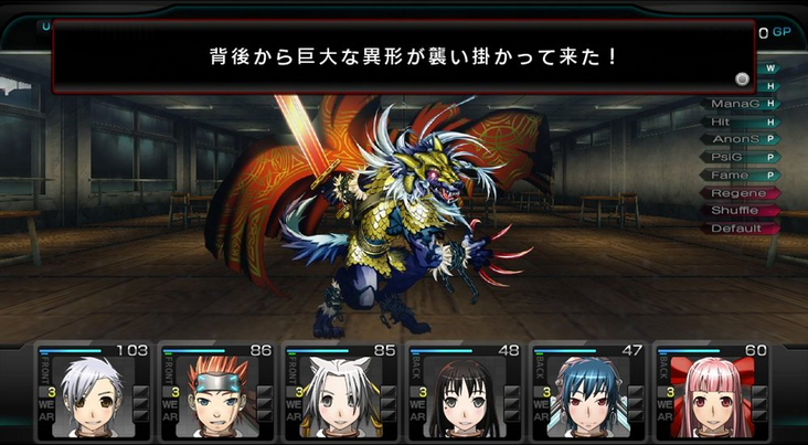 OPERATION ABYSS NEW TOKYO LEGACY in game