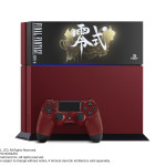 PS4 final fantasy type 0 hd 2112 1