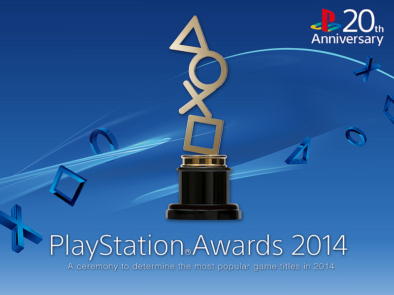 PlayStation Awards 20th anniversary