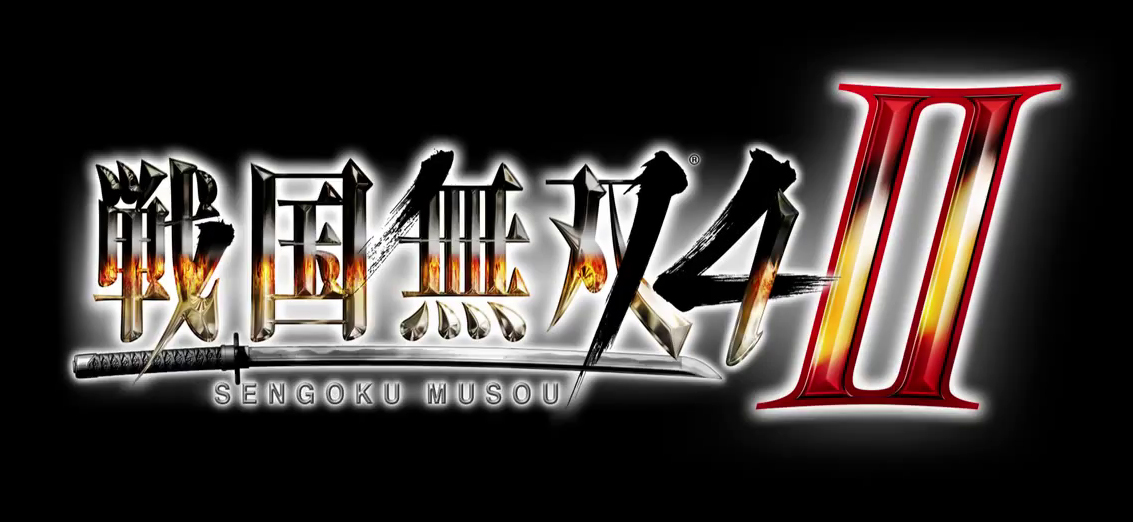 Samurai Warriors 4-II-logo