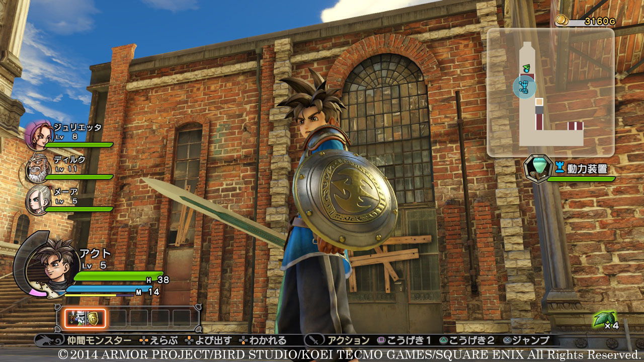 Dragon Quest Heroes 060115 4