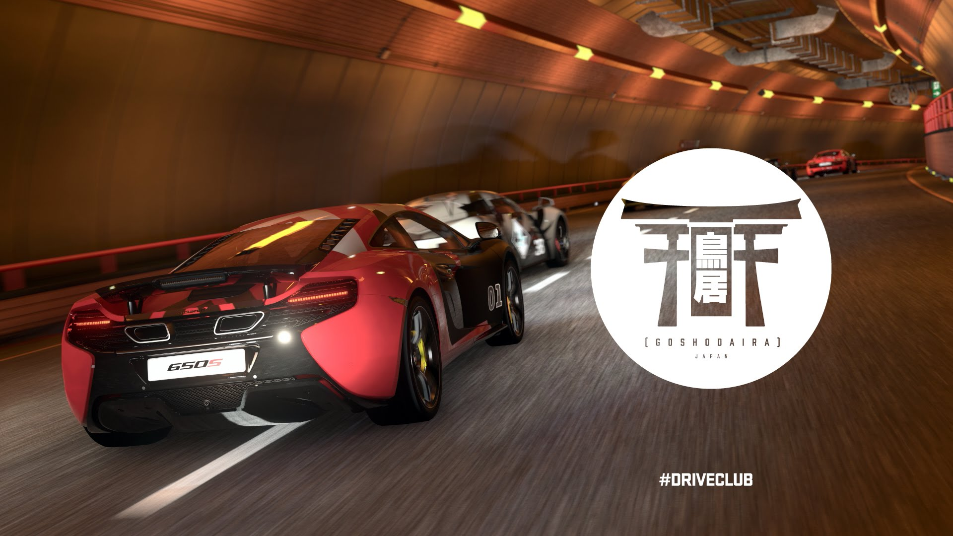 Driveclub video per Goshodaira