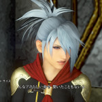 Final Fantasy Type 0 2601 12