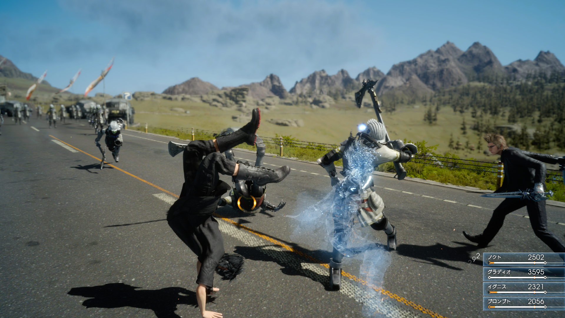 Final Fantasy XV 2601 4