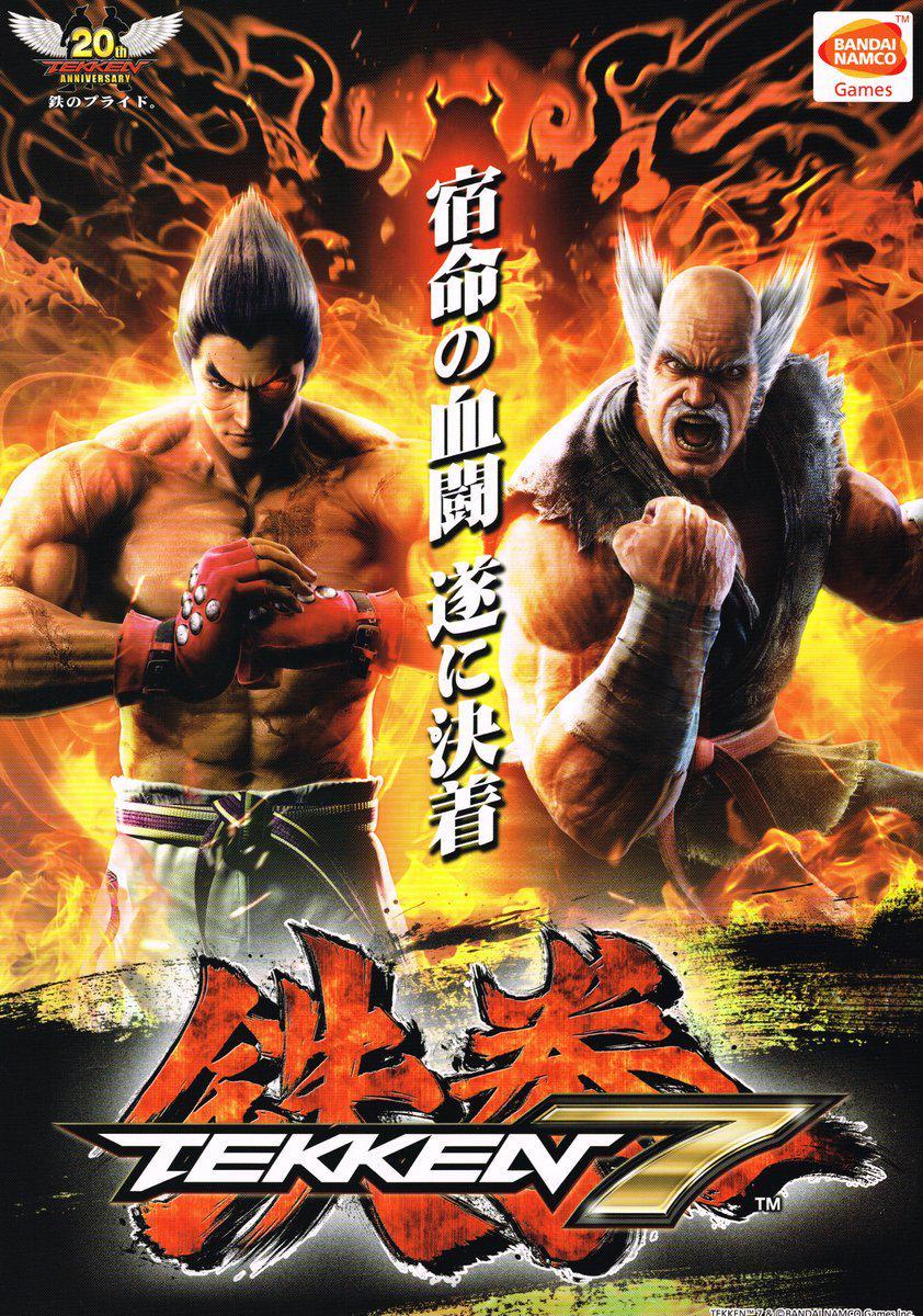 Tekken 7 annuncio 260115