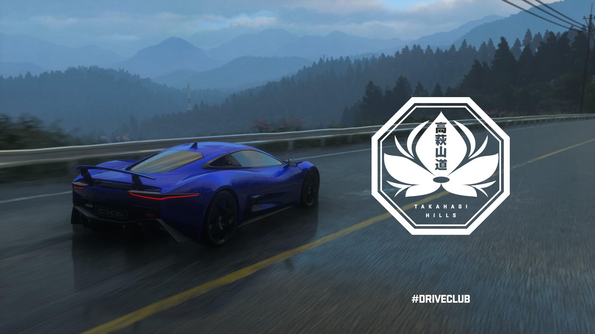 driveclub 1710115