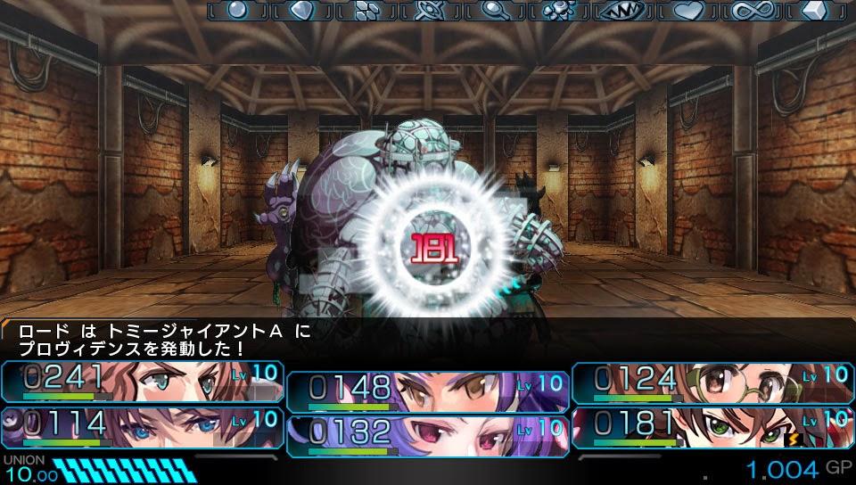 tokyo_shin_seiroku__operation_abyss_screen_23