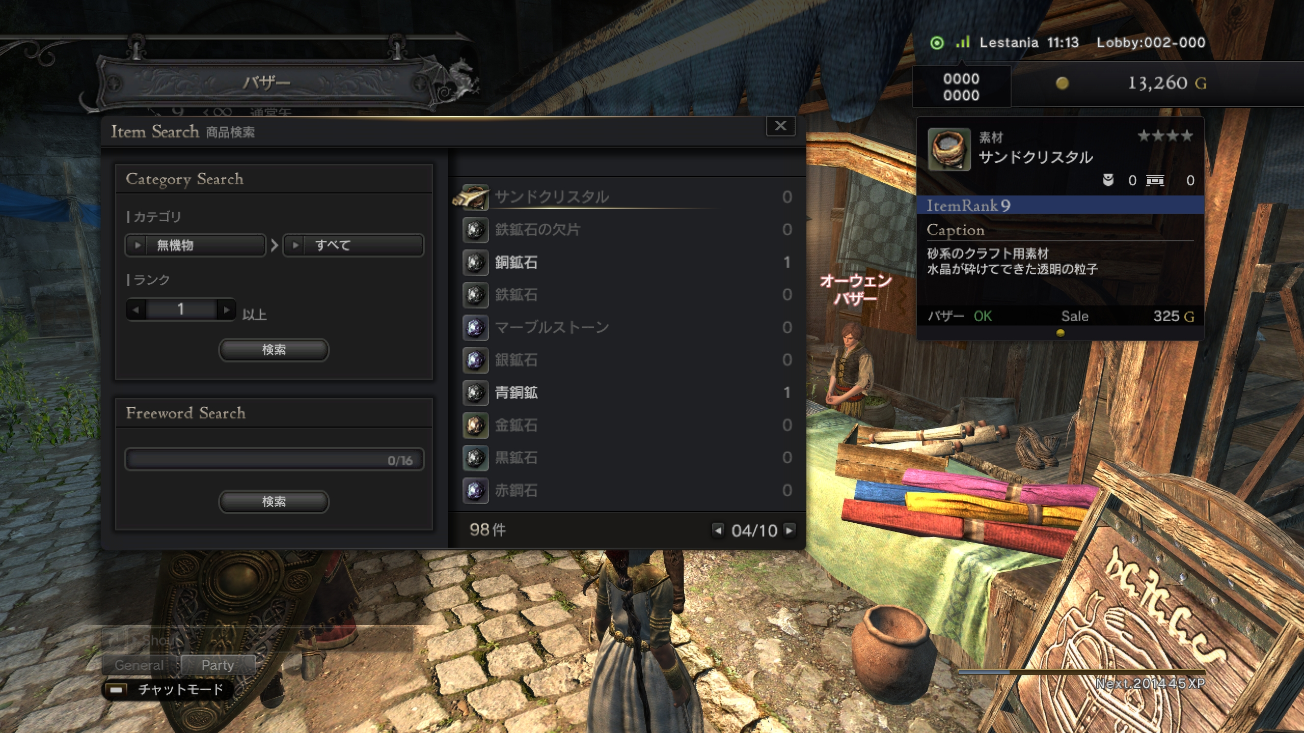 dragons-dogma-online 270215 10