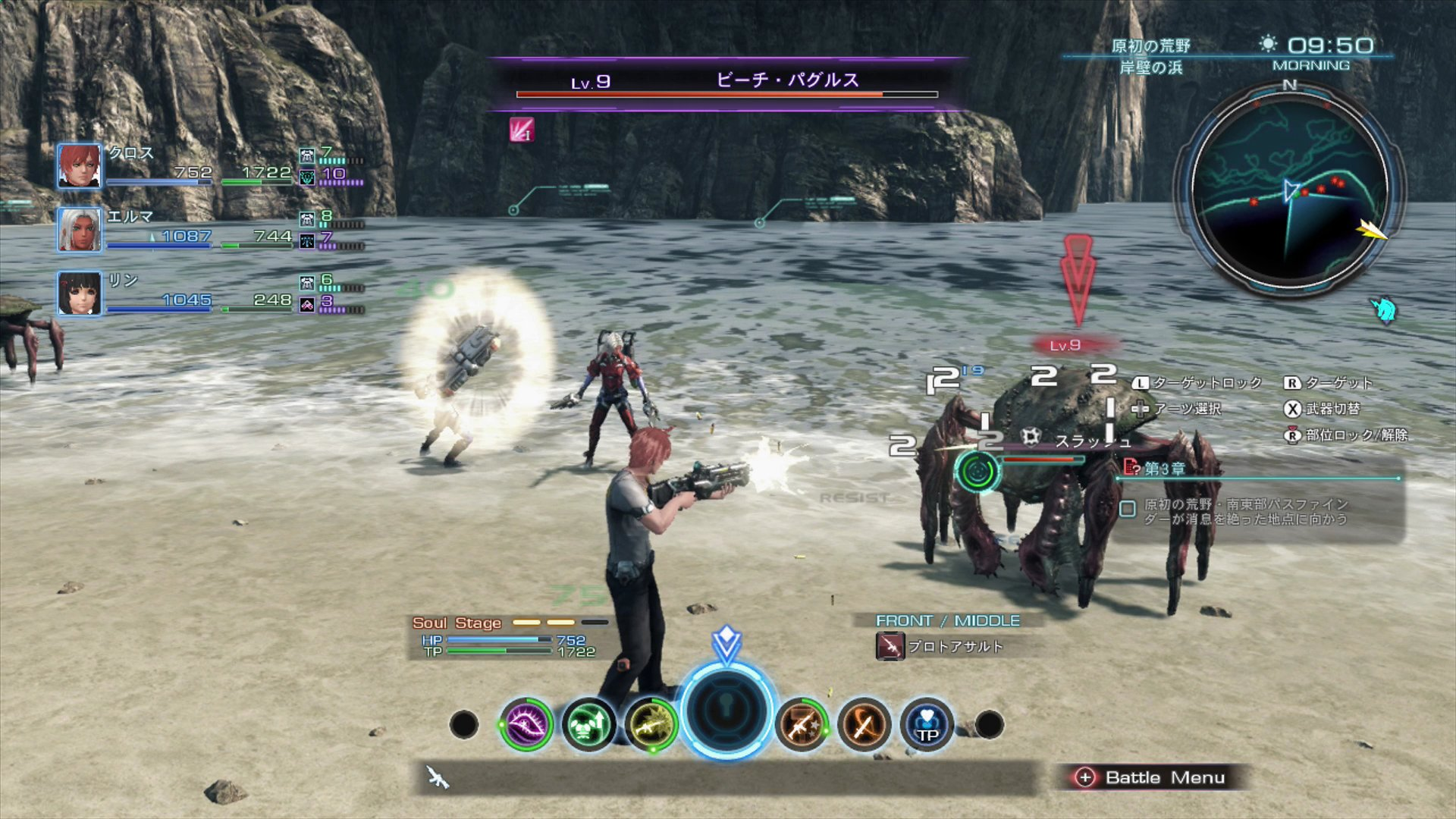 xenoblade chronicles-080215-8