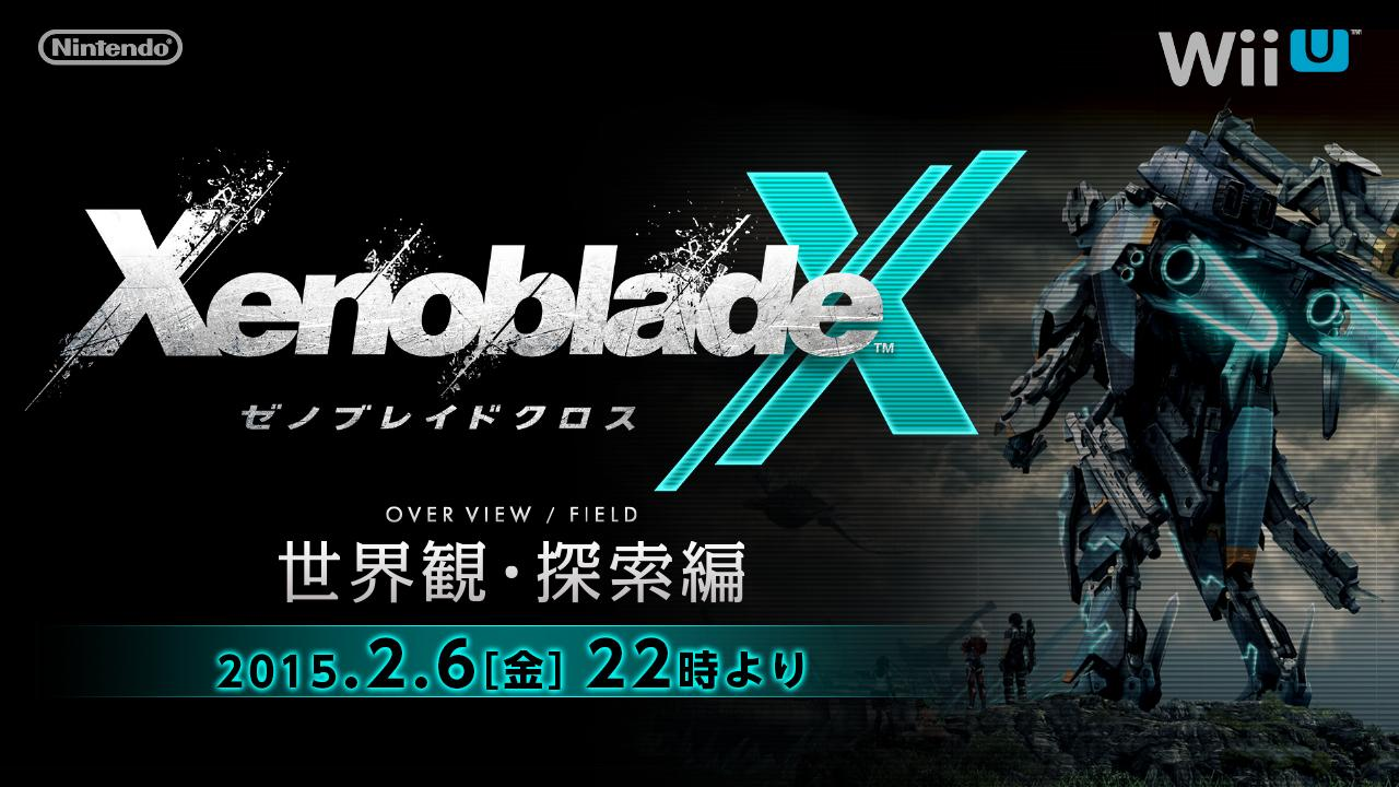 xenoblade-chronicles-x-direct