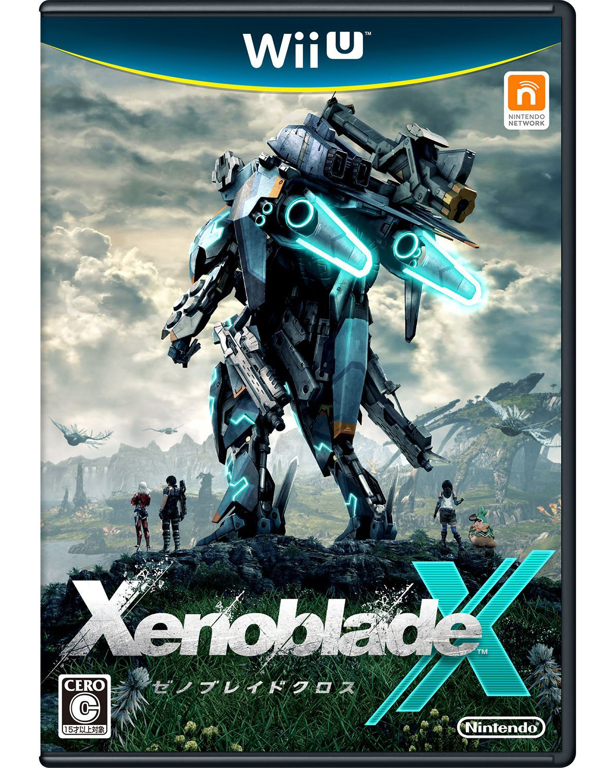 xenoblade-chronicles-x-jp-box-art