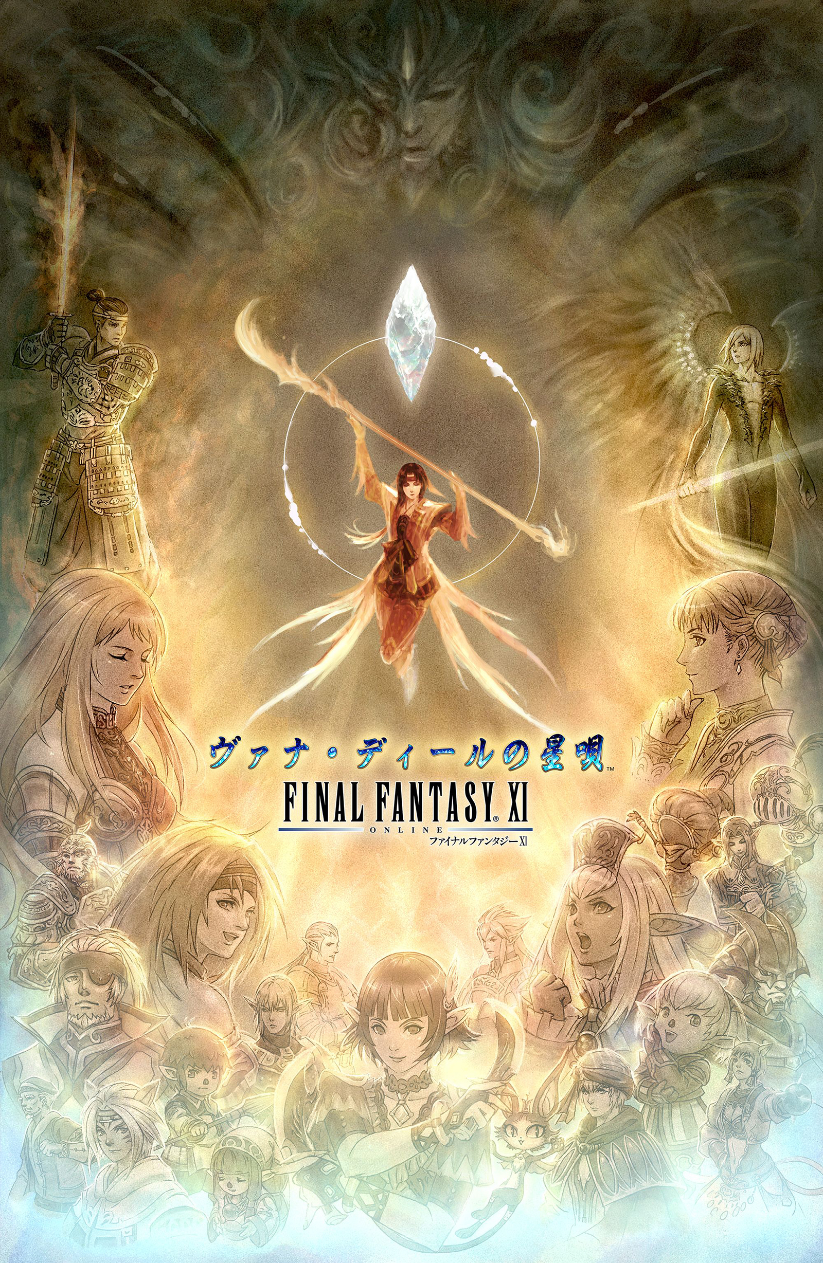 final fantasy XI rhapsodies-of-vana-diel-key-art