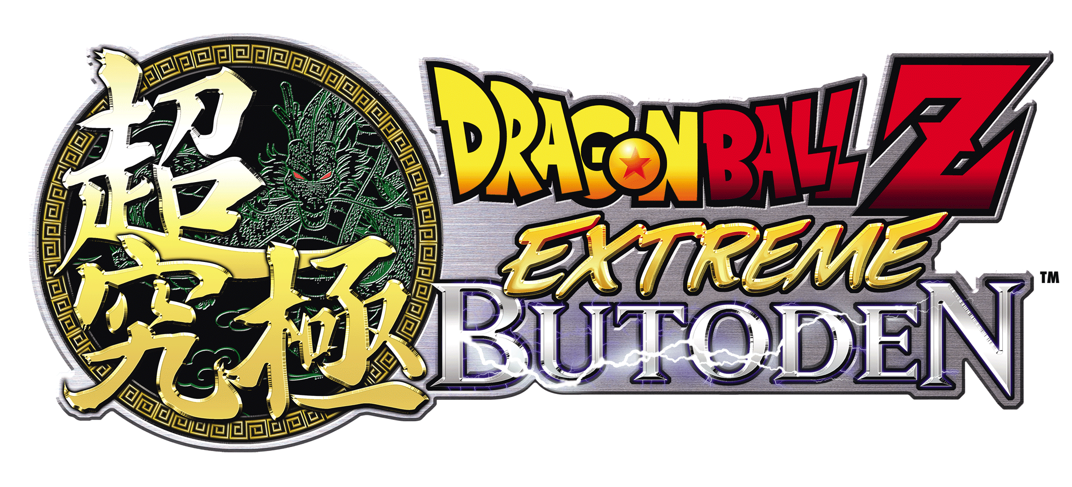 dragon-ball-z-extreme-butoden-logo