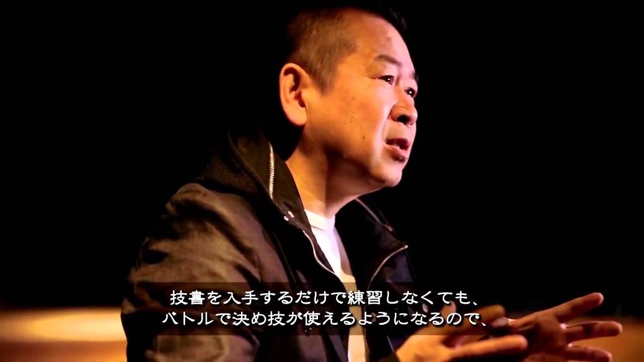 yu suzuki-shenmue-iii-trailer-e3-2015