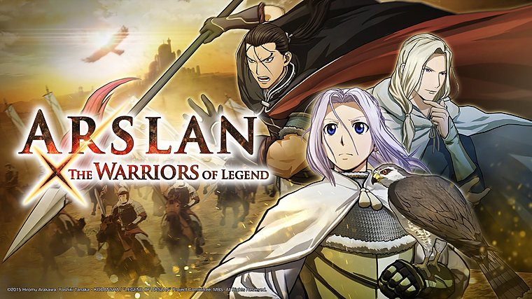 Arslan The Warriors of Legend header