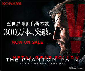 Metal Gear Solid V The Phantom Pain 060915