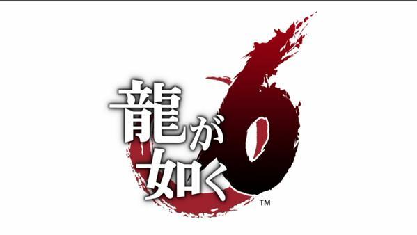 Yakuza-6-logo