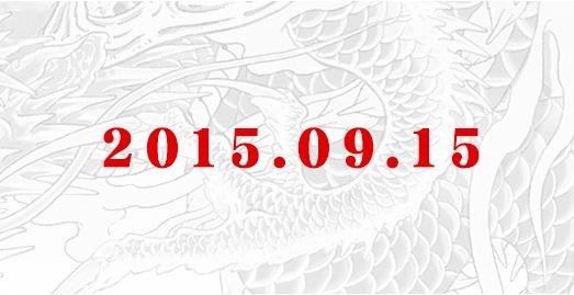 Yakuza annuncio per il 15 settembre 2015