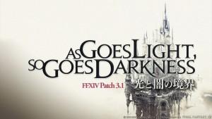 As Goes Light so Goes Darkness, la patch 3.1 di Final Fantasy XIV è disponibile