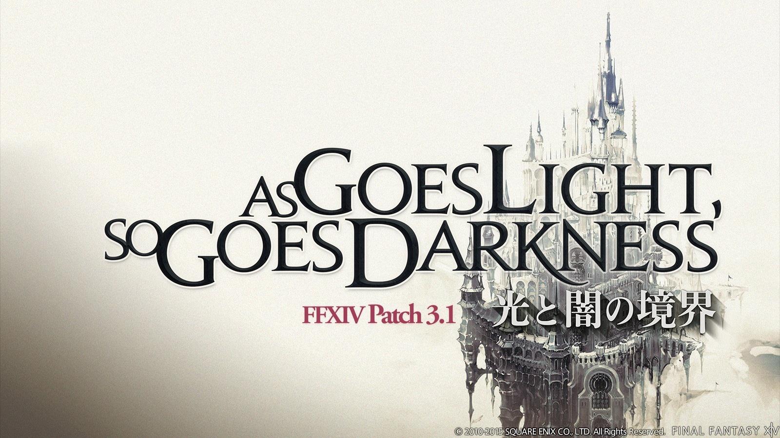 patch-3-1-1 final fantasy XIV