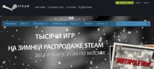 A Natale, Steam ha avuto problemi