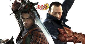 Capcom registra il marchio Onimusha