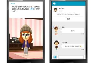 Nintendo annuncia il piano per il lancio di MiiTomo, la prima app mobile