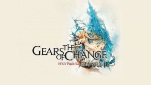 "Final Fantasy XIV, la patch 3.2 ""The Gears of Change"" arriverà il 23 febbraio"