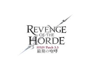 Final Fantasy XIV, patch 3.3, nuovi dungeon, nuove missioni e Yo-Kai