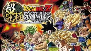 Dragon Ball Z Extreme Butoden, dettagli sulla patch in arrivo
