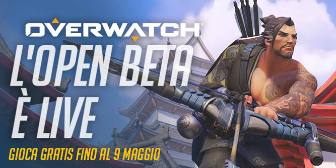 Overwatch Open Beta 5maggio