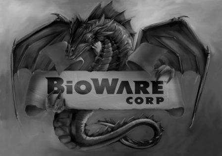 Logo_bioware_dragon BW